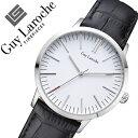 Guy Laroche時計 ギラロッシュ腕時計 Guy Laroche 腕時計 ギラロッシュ 時計[送料無料]