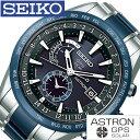 セイコー アストロン[ SEIKO ASTRON 時計 ]セイコーアストロン 腕時計[ SEIKOASTRON ]アストロン セイコー[ ASTRON SEIKO ]メンズ腕時計/ブラック/SBXA019 [おしゃれ GPS ソーラー ネイビー][送料無料][プレゼント/ギフト/お祝い][クリスマス ギフト] 02P03Dec16