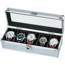 「腕時計の収納方法でお困りの方へ♪」5本収納コレクションケース コレクションボックス 時計収納ケースSE-54015AL ディスプレイ ウォッチケース 時計ケース 腕時計ケース プレゼント ギフト 祝い