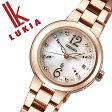 【5年保証対象】( セイコー ルキア腕時計 )[ルキア 時計][LUKIA 時計] セイコー腕時計 [ルキア時計]SEIKO 腕時計 (セイコールキア 時計)ルキア(LUKIA)レディース/人気/ピンク SSVW062 [アナログ/ソーラー電波時計/ことりっぷ/パリ限定モデル/限定 2000本/1B22][送料無料]