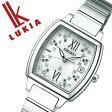 【5年保証対象】( セイコー ルキア腕時計 )[ルキア 時計][LUKIA 時計] セイコー腕時計 [ルキア時計]SEIKO 腕時計 (セイコールキア 時計)ルキア(LUKIA)レディース/人気/シルバー SSVW063 [ソーラー電波時計/ことりっぷ パリ限定モデル/限定 2000本][送料無料][02P27May16]