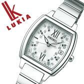 【5年保証対象】( セイコー ルキア腕時計 )[ルキア 時計][LUKIA 時計] セイコー腕時計 [ルキア時計]SEIKO 腕時計 (セイコールキア 時計)ルキア(LUKIA)レディース/人気/シルバー SSVW063 [ソーラー電波時計/ことりっぷ パリ限定モデル/限定 2000本][送料無料]