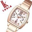 【5年保証対象】( セイコー ルキア腕時計 )[ルキア 時計][LUKIA 時計] セイコー腕時計 [ルキア時計]SEIKO 腕時計 (セイコールキア 時計)ルキア(LUKIA)レディース/人気/ピンク SSVW066 [アナログ/ソーラー電波時計/ことりっぷ/パリ限定モデル/限定 2000本/1B22][送料無料]
