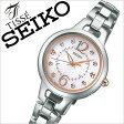 セイコー腕時計 SEIKO時計 SEIKO 腕時計 セイコー 時計 ティセ TISSE レディース/ピンク SWFT001 [アナログ ソーラー電波時計 シルバー 桃/金/白 3針 3B51][送料無料][プレゼント/ギフト/お祝い/卒業祝い][ P27Mar15 ]