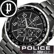 【5年保証対象】ポリス 腕時計 [ POLICE 腕時計 ] ポリス 時計 [ POLICE 時計 ] ポリス腕時計 [ POLICE腕時計 ] ポリス時計 [ POLICE時計 ] ニューネイビー NEW NAVY メンズ/ブラック 12545JSBS-02M [クロノグラフ/メタルベルト/シルバー/黒/銀][送料無料] 02P03Dec16