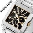 【5年保証対象】ポリス 腕時計 [ POLICE 腕時計 ] ポリス 時計 [ POLICE 時計 ] ポリス腕時計 [ POLICE腕時計 ] ポリス時計 [ POLICE時計 ] キングス アベニュー KING'S AVENUE メンズ/ブラック 13789MS-02MA [メタルベルト/シルバー/ゴールド][送料無料] 02P03Dec16