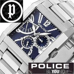 【5年保証対象】ポリス 腕時計 [ POLICE 腕時計 ] ポリス 時計 [ POLICE 時計 ] ポリス腕時計 [ POLICE腕時計 ] ポリス時計 [ POLICE時計 ] キングス アベニュー KING'S AVENUE メンズ/ネイビー 13789MS-03M [メタルベルト/シルバー/銀/青][送料無料]