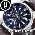 【5年保証対象】ポリス 腕時計 [ POLICE 腕時計 ] ポリス 時計 [ POLICE 時計 ] ポリス腕時計 [ POLICE腕時計 ] ポリス時計 [ POLICE時計 ] フラッシュ FLASH メンズ/ブルー 14407JS-03 [10周年記念/限定モデル/革ベルト/ブラウン/茶/銀/青][送料無料] 02P03Dec16