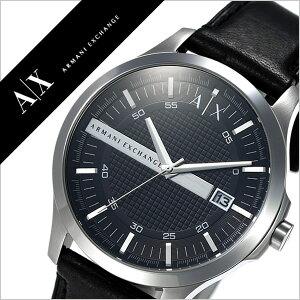 アルマーニエクスチェンジ腕時計ArmaniExchange時計ArmaniExchange腕時計アルマーニエクスチェンジ時計Armani時計アルマーニ時計Armani腕時計アルマーニ腕時計メンズ/ブラックAX2101[アナログ/カジュアルレザーベルトシルバー黒/銀3針][送料無料]