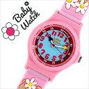 ベビーウォッチ腕時計 Baby Watch時計 Baby W...