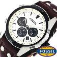 フォッシル 時計 [ FOSSIL 時計 ] フォッシル 腕時計 [ FOSSIL 腕時計] フォッシル時計 [ FOSSIL時計 ] フォッシル腕時計 [ FOSSIL腕時計 ] コーチ マン COACH MAN メンズ/レディース/シルバー CH2890 [人気/新作/ビジネス/激安/防水/クロノグラフ/カレンダー][送料無料]