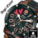 【5年保証対象】エンジェルクローバー 時計[ AngelClover 時計 ]エンジェル クローバー 腕時計[ Angel Clover 腕時計 ]エンジェルクローバー時計[AngelClover時計]ロエン × エンジェルクローバー腕時計 ROEN/コラボ/メンズ/ブラック ES43ROZZ [ブランド][送料無料]