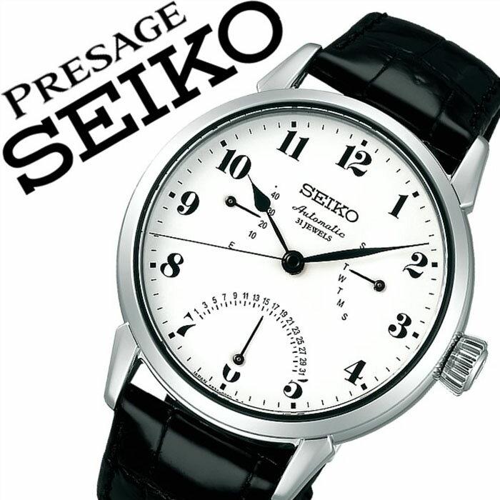 【延長保証対象】セイコー プレザージュ 腕時計[ SEIKO PRESAGE 時計 ]セイコープレザージュ 時計[ SEIKOPRESAGE 腕時計 ]プレサージュ/メンズ/ホワイト SARD007 [機械式/自動巻/メカニカル/琺瑯ダイヤル/プレステージライン/プレステージモデル][送料無料][プレゼント/祝い] SEIKO時計 セイコー腕時計 SEIKO 腕時計 セイコー 時計 プレザージュ PRESAGE