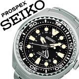 セイコー プロスペックス 腕時計[ SEIKO PROSPEX 時計]セイコープロスペックス 時計[ SEIKOPROSPEX 腕時計]プロスペック/ダイバー スキューバ/プロスペックス 腕時計メンズ/ブラック SBCZ021 [キネティック/ダイバー/メカニカル/ダイバーズ][送料無料]