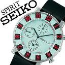 【5年保証対象】[信頼の国内正規品] セイコー腕時計 SEIKO時計 SEIKO 腕時計 セイコー 時計 スピリット スマート SPIRIT SMART メンズ/ライトブルー SCEB023 [アナログ クロノグラフ SEIKO×SOTTSASS コラボレーション モデル 限定 復刻版 7針 7T92][送料無料] 02P03Dec16