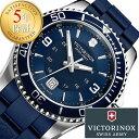 ビクトリノックス 腕時計( VICTORINOX 時計 )ヴィクトリノックス 時計( VICTORINOX SWISS ARMY )ビクトリノックス スイスアーミー