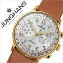 JUNGHANS時計 ユンハンス腕時計 JUNGHANS 腕時計 ユンハンス 時計 マイスター テレメーター MeisterTelemeter