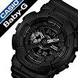 カシオ腕時計 CASIO時計 CASIO 腕時計 カシオ 時計 ベイビーG BABY-G レディース/ブラック BA-110BC-1A [アナデジ/デジタル/液晶/防水/オール ブラック/ベビーG][送料無料] 02P01Oct16