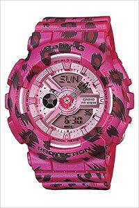 カシオ腕時計CASIO時計CASIO腕時計カシオ時計ベイビーGBABY-Gレディース/ピンクBA-110LP-4AJF[アナデジ/デジタル/液晶/防水/グレー/豹柄/ヒョウ柄/レオパード/ベビーG][送料無料]