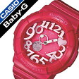 【5年保証対象】カシオ腕時計 CASIO時計 CASIO 腕時計 カシオ 時計 ベイビーG BABY-G レディース/ピンク BGA-130-4BJF [アナデジ/デジタル/液晶/防水/ホワイト/レッド/ネオン/シンプル/ベビーG][02P27May16]