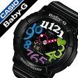 【5年保証対象】カシオ腕時計 CASIO時計 CASIO 腕時計 カシオ 時計 ベイビーG BABY-G レディース/ブラック BGA-131-1B2JF [アナデジ/デジタル/液晶/防水/ホワイト/マルチ カラー/ネオン/シンプル/ベビーG][送料無料] 02P28Sep16
