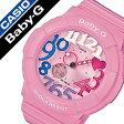カシオ腕時計 CASIO時計 CASIO 腕時計 カシオ 時計 ベイビーG BABY-G レディース/ホワイト BGA-131-4B3 [アナデジ/デジタル/液晶/防水/ピンク/マルチ カラー/ネオン/シンプル/ベビーG][送料無料][02P27May16]