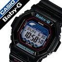 ベイビーG時計 ジーライド BABY-G 腕時計G-LIDE