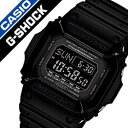 DW-D5600P-1JF 【5年保証対象】カシオ ジーショック [ CASIO / G-SHOCK ] Gショック [ G SHOCK / GSHOCK ]ジーショック時計/ジーショック腕時計 [