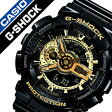 GA-110GB-1AJF 【5年保証対象】カシオ ジーショック [ CASIO / G-SHOCK ] Gショック [ G SHOCK / GSHOCK ]ジーショック時計/ジーショック腕時計 [ gshock時計 / gshock腕時計 ] メンズ/ゴールド [アナデジ/デジタル/液晶/防水/ブラック/グレー][送料無料][父の日ギフト/人気]