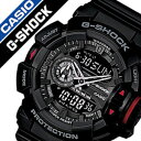 【 GA-400-1BJF 】[ カシオ ジーショック ]( CASIO / G-SHOCK )( Gショック )[ G SHOCK / GSHOCK ]ジーショック時計/ジーショック腕時計 [ gshock時計 / gshock腕時計 ]