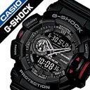 GA-400-1BJF 【5年保証対象】カシオ ジーショック [ CASIO / G-SHOCK ] Gショック [ G SHOCK / GSHOCK ]ジーショック時計/ジーショック腕時計 [ gs