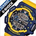 【 GA-400-9B 】[ カシオ ジーショック ]( CASIO / G-SHOCK )( Gショック )[ G SHOCK / GSHOCK ]ジーショック時計/ジーショック腕時計 [ gshock時計 / gshock腕時計 ]