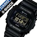GB-5600B-1BJF 【5年保証対象】カシオ ジーショック [ CASIO / G-SHOCK ] Gショック [ G SHOCK / GSHOCK ]ジ...