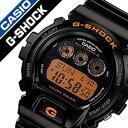 【 GW-6900B-1JF 】[ カシオ ジーショック ]( CASIO / G-SHOCK )( Gショック )[ G SHOCK / GSHOCK ]ジーショック時計/ジーショック腕時計 [ gshock時計 / gshock腕時計 ]