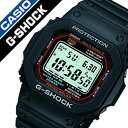 【 GW-M5610-1JF 】[ カシオ ジーショック ]( CASIO / G-SHOCK )( Gショック )[ G SHOCK / GSHOCK ]ジーショック時計/ジーショック腕時計 [ gshock時計 / gshock腕時計 ]