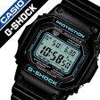 ショッピングGW GW-M5610BA-1JF 【5年保証対象】カシオ ジーショック [ CASIO / G-SHOCK ] Gショック [ G SHOCK / GSHOCK ]ジーショック時計/ジーショック腕時計 [ gshock時計 / gshock腕時計 ] メンズ/ブルー [デジタル/タフ ソーラー/電波 時計/液晶/防水/ブラック/グレー][送料無料]