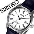 【延長保証対象】セイコー プレザージュ 腕時計[ SEIKO PRESAGE 時計 ]セイコープレザージュ 時計[ SEIKOPRESAGE 腕時計 ]プレサージュ/セイコー プレサージュ/メンズ/ホワイト SARX019 [アナログ/機械式/自動巻/琺瑯ダイヤル/プレステージモデル/メカニカル/防水][送料無料]