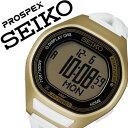 楽天腕時計ギフトのパピヨンセイコー腕時計 SEIKO時計 SEIKO 腕時計 セイコー 時計 プロスペックス スーパー ランナーズ PROSPEX SUPER RUNNERS ゴールド SBEG013 [デジタル 液晶 IAAF 世界陸上 北京限定 モデル 防水 ホワイト グレー S611 ギフト バーゲン プレゼント ご褒美][おしゃれ 腕時計]