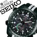 【5年保証対象】セイコー腕時計 SEIKO時計 SEIKO 腕時計 セイコー 時計 アストロン ASTRON メンズ/ブラック SBXB037 [クロノグラフ/2015 ジウジアーロ デザイン モデル/ソーラー GPS 衛星 電波修正/8X82][送料無料] 02P01Oct16