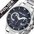【5年保証対象】ポリス 腕時計 [ POLICE 腕時計 ] ポリス 時計 [ POLICE 時計 ] ポリス腕時計 [ POLICE腕時計 ] ポリス時計/メンズ/ ドライバー[イタリア/ブランド/人気/新作/プレゼント/ギフト/正規品][送料無料][クリスマス プレゼント] 02P03Dec16
