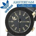 アディダス 腕時計 adidas 時計( アディダス 時計 adidas originals 腕時計 )アディダス オリジナルス 時計( adidasoriginals 腕時計 )アディダス腕時計( adidas腕時計 アディダス時計 )