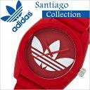 adidas 時計 [アディダス 腕時計] adidas originals 腕時計 [アディダス オリジナルス 時計] adidasoriginals 腕時計 [アディダス時計] adidas時計 サンティアゴ SANTIAGO メンズ/レディース/ホワイト ADH6168 [シリコン ベルト/人気/新作/防水/ブランド/レッド/シンプル]