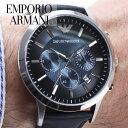 エンポリオアルマーニ 時計 EMPORIOARMANI 腕時...