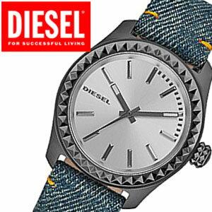 ディーゼル時計DIESEL時計(ディーゼル腕時計)DIESEL腕時計ディーゼル時計DIESEL時計ディーゼル腕時計DIESEL腕時計クレイクレイKRAYKRAYレディース/シルバーDZ5449[人気/ブランド/おしゃれ/ビジネス/カジュアル/新作/プレゼント/ギフト][送料無料]