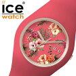 【5年保証対象】アイスウォッチ 腕時計 ICEWATCH 時計 ICE WATCH 腕時計 アイス ウォッチ 時計 アイスフラワー/アイス フラワー[ ICE FLOWER ] デリシャス/メンズ/レディース/ピンク ICEFLDELUS [ICEコレクション/防水/花 柄/人気/新作][送料無料] 02P01Oct16