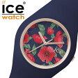 【5年保証対象】アイスウォッチ 腕時計 ICEWATCH 時計 ICE WATCH 腕時計 アイス ウォッチ 時計 アイスフラワー/アイス フラワー[ ICE FLOWER ] シダクション/メンズ/レディース/ブルー ICEFLSEDUS[アイスコレクション/防水/花柄/人気/新作][送料無料] 02P01Oct16