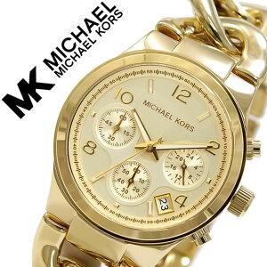 マイケルコース腕時計MichaelKors時計MichaelKors腕時計マイケルコース時計ランウェイRunwayレディース/ゴールドMK3131[クロノグラフ/人気/新作/防水/ブレスレット/オールゴールド/イエローゴールド][送料無料]