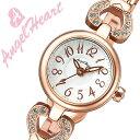 AngelHeart時計 エンジェルハート腕時計 AngelHeart 腕時計 エンジェルハート 時計 ピンキーハート Pinky Heart