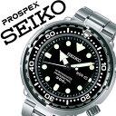 SEIKO時計 セイコー腕時計 SEIKO 腕時計 セイコー 時計 プロスペックスマリン マスター PROSPEXMARINE MASTER