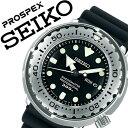 SEIKO時計 セイコー腕時計 SEIKO 腕時計 セイコー 時計 プロスペックスマリン マスタープロフェッショナル PROSPEXMARINE MASTER